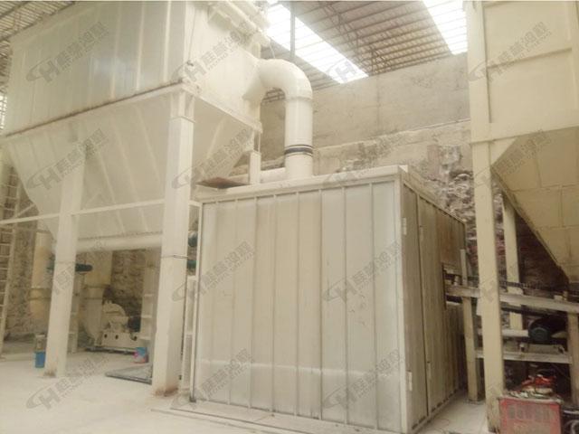 HCH980超细环辊磨1250目方解石磨粉气流微粉磨
