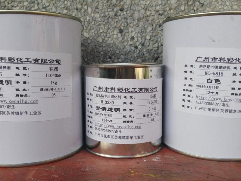 知名的涂料批發商|上海抗粘貼涂料批發