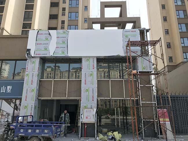 商铺装修工程,商铺装修工程哪家好,景豪商铺装修有限公司