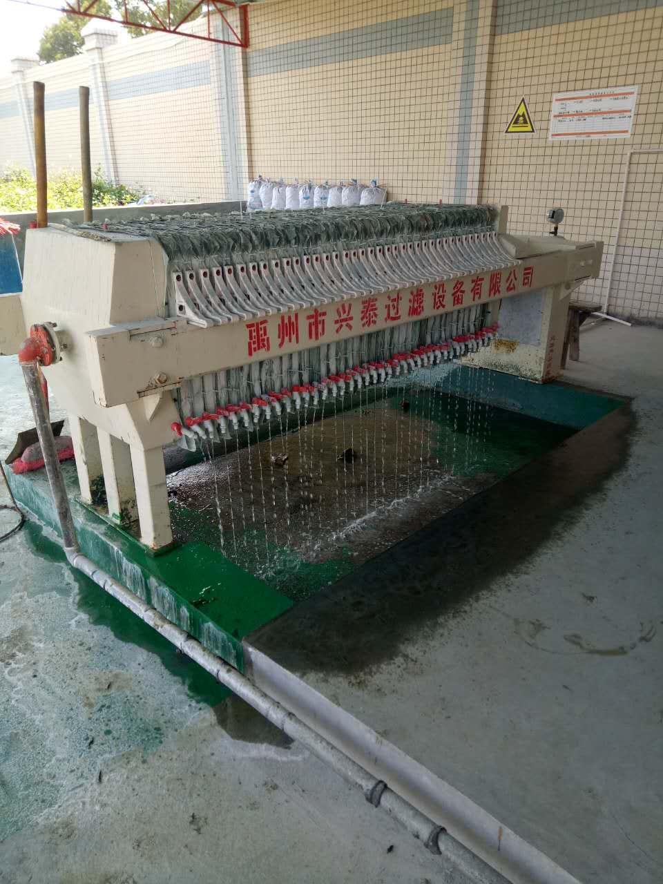 厢式压滤机板框压滤机