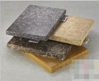 木纹铝单板代理商-造型铝单板值得信赖