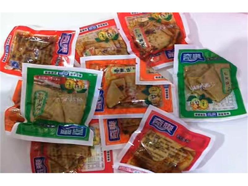 内蒙古休闲食品代理哪家好 思圆食品提供可信赖的休闲食品加盟