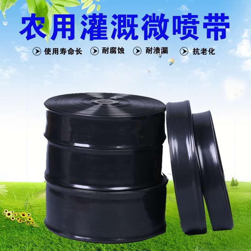 內蒙古微噴帶-至潤嘉禾