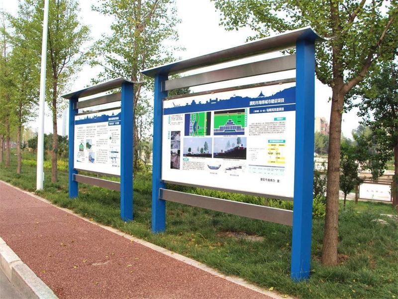 【景豪装饰】制造宣传栏工程以及公交站台标识牌