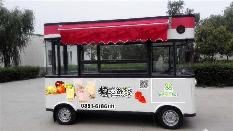 許昌小吃車的價格-新華利達電動科技高質量的小吃車出售