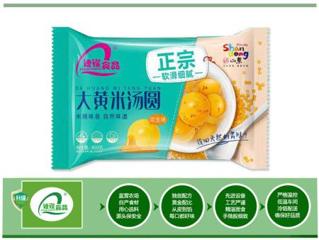 大黄米汤圆厂家