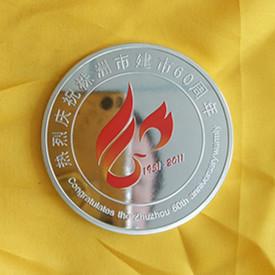 60周年纪念币定做-买制作精巧的纪念币,就到德展兴业