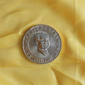 银纪念币生产厂家-实惠物美的纪念币哪里买