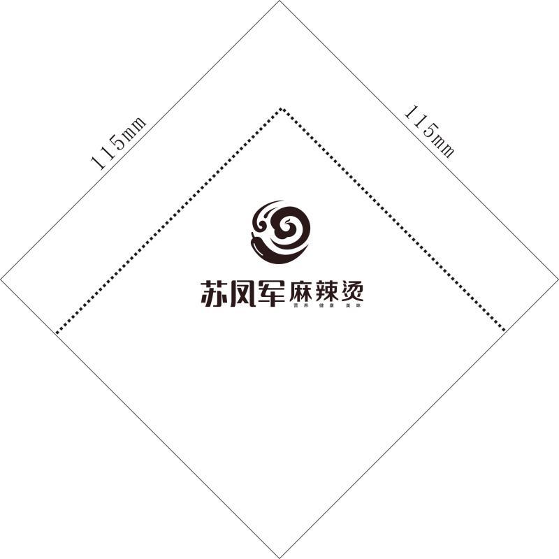 沈阳餐巾纸批发-热忱推荐_名声好的餐巾纸供应商