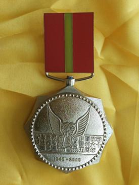 奖牌,勋章