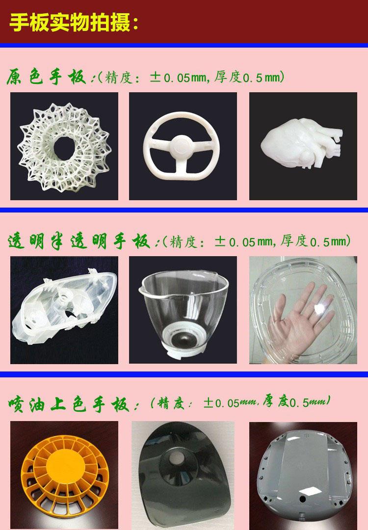 3D打印手板模型厂家直销_大型工业级3D打印