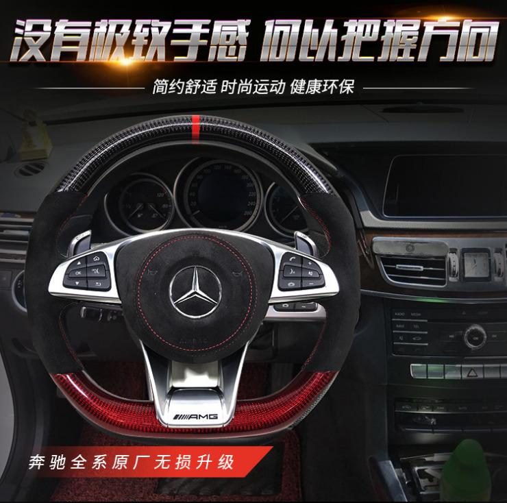 而且最重要是能够使原车方向盘变得更加实用和美观,碳纤维汽车内饰