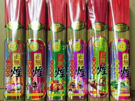 竹签香制香机出售_供应辽宁价位合理的竹签香制香机
