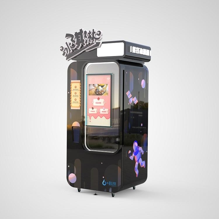 厂家直销爆款B83升级版自动冰激凌售卖机自动冰淇淋机