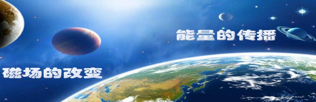 深圳風水大師吳名老師為你解困天人和一位置重要