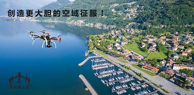 哪里有提供专业的海南洲航无人机培训考证,海南无人机
