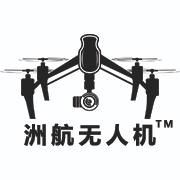 海南无人机——海南可靠的海南洲航无人机培训考证倾力推荐