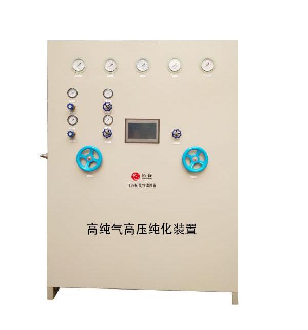 溫州高純氬氮高壓純化裝置-新品氣體高純高壓純化裝置品牌推薦