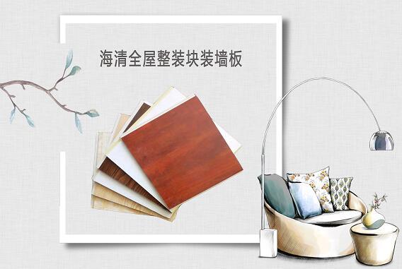 内蒙古石塑墙板生产-甘肃竹木纤维集成墙板价格怎么样