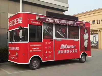 领舞餐车哪家好-互联盟餐车价格划算的餐车出售