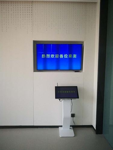 中国触摸屏签名留言一体机触摸屏签名留言一体机价格_展厅签名留言触摸屏一体机供货厂家