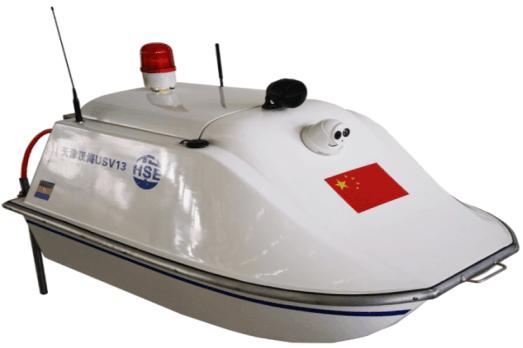 黄岛无人艇零售价格-山东质量好的无人艇销售