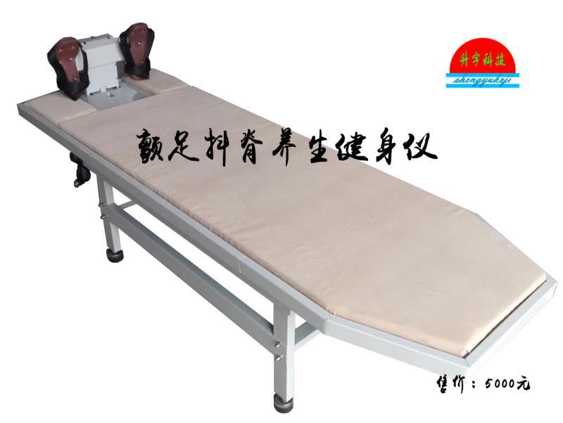 脊柱梳理床|辽宁脊柱梳理脊柱梳理床专业公司丹东升宇科技