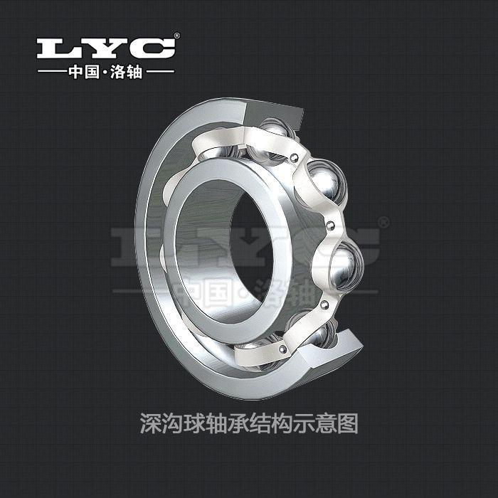 云南传承科技优良的云南lyc轴承出售-云南洛阳轴承代理商