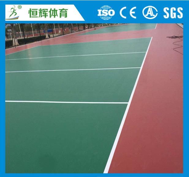 广州优良的环保硅PU球场材料-环保硅PU球场材料价格行情