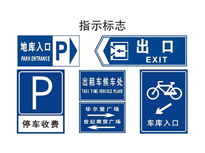 交通標志牌廠商|河南聚和交通高質量的標志牌_你的理想選擇