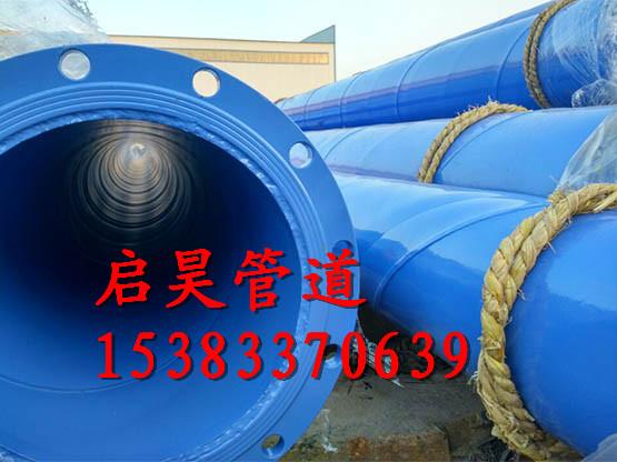 辽宁船舶冷却管道用涂塑防腐钢管厂家