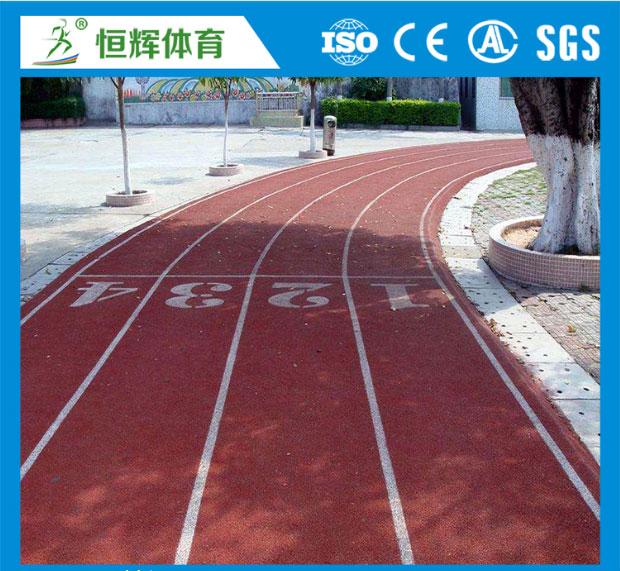 塑胶跑道原料供货商——广东地区专业的塑胶跑道原料