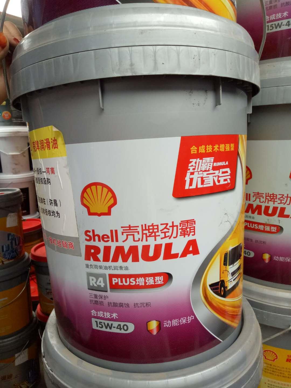 哪儿能买到实惠的润滑油-优质润滑油哪个好用