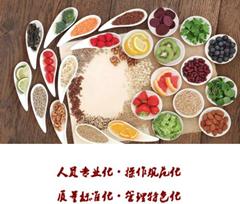 找果蔬配送就来北京金辉餐饮管理 果蔬配送推荐