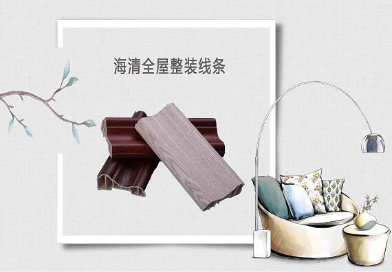 甘肃科能建材供销竹木纤维集成线条【供应】——白银石塑快装墙板批发