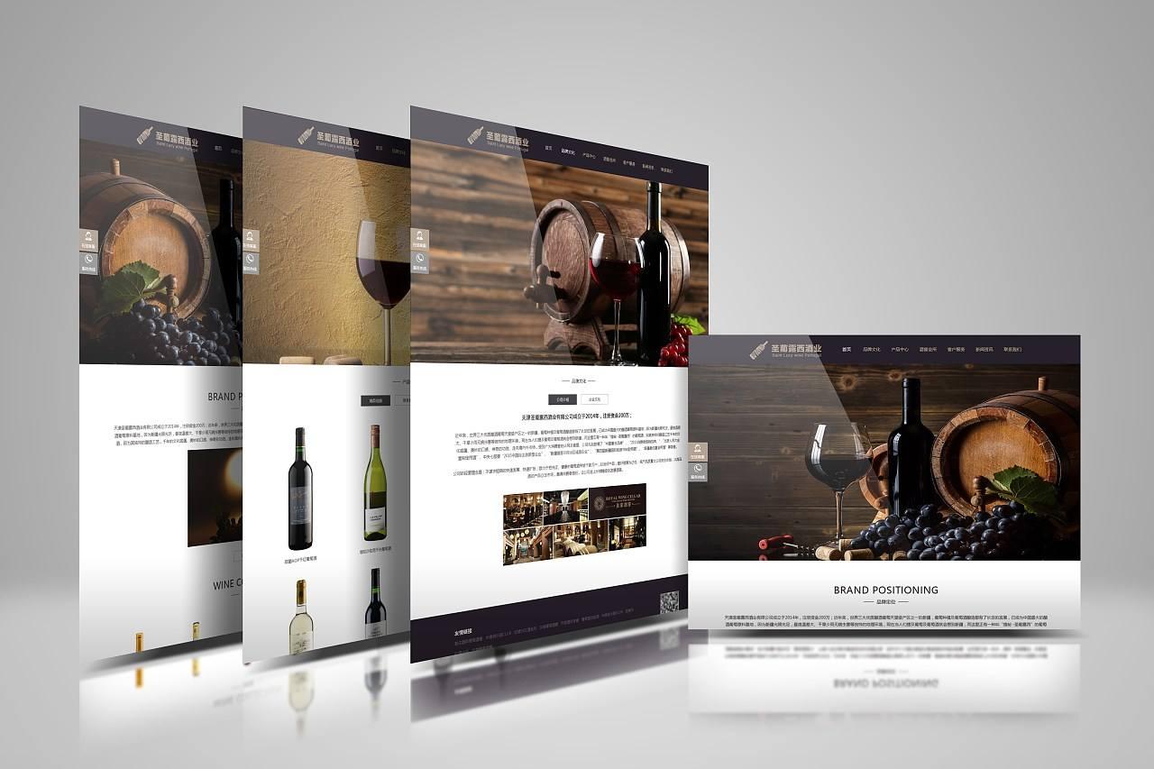 企官网-成本价企业网站建设