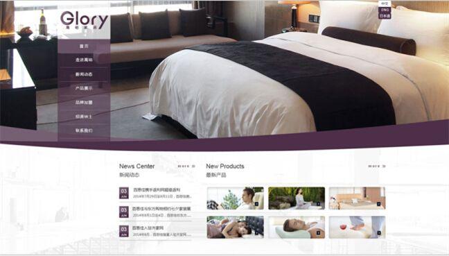 济南成本价制作企业网站
