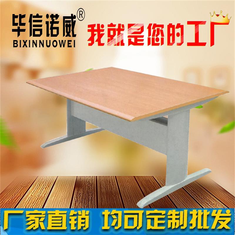 办公台_品质好的阅览桌哪里有卖