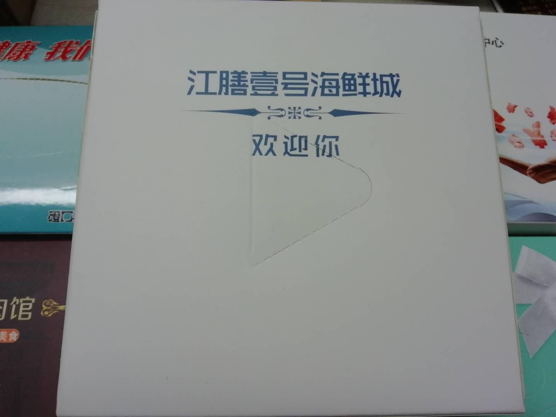 優質的餐巾紙定制-服務好的餐巾紙定制就在銀川雅潔紙業
