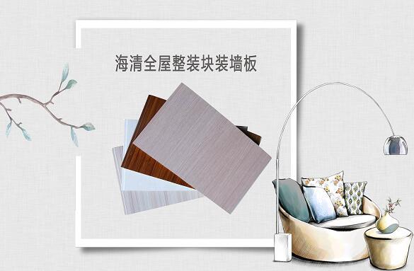 大量出售超值的竹木纤维集成墙板,天水竹木纤维集成墙板批发厂家