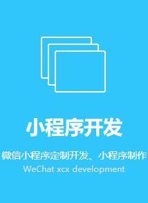广州微信公众号开发_广州哪里有提供专业的微信开发