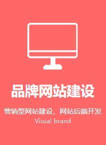 优质的微信开发 广东口碑好的微信开发推荐