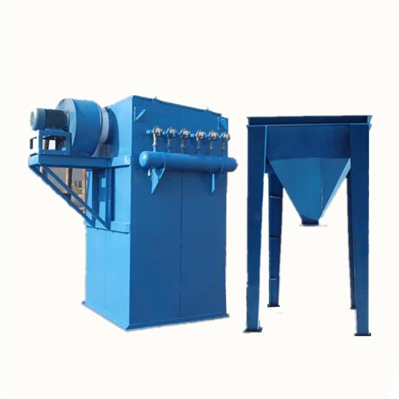 布袋除尘器单价脉冲布袋工业粉尘收集设备星空环保G