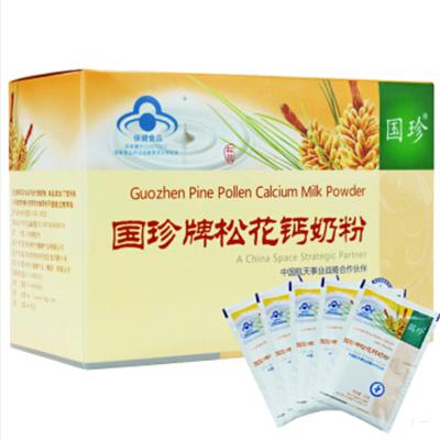 木婉清美容养生馆专业供应国珍松花钙奶粉,批销松花钙奶粉