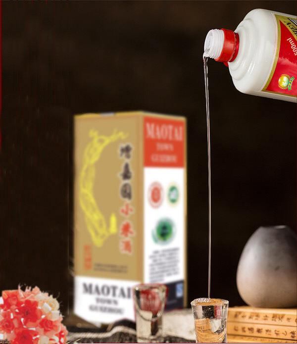 出差趣谈——增嘉园小米酒