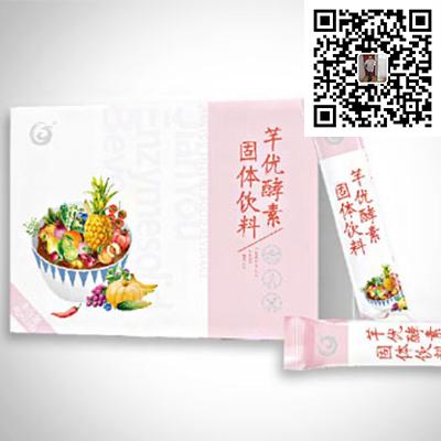 南京减肥瘦身国珍芊优酵素固体饮料