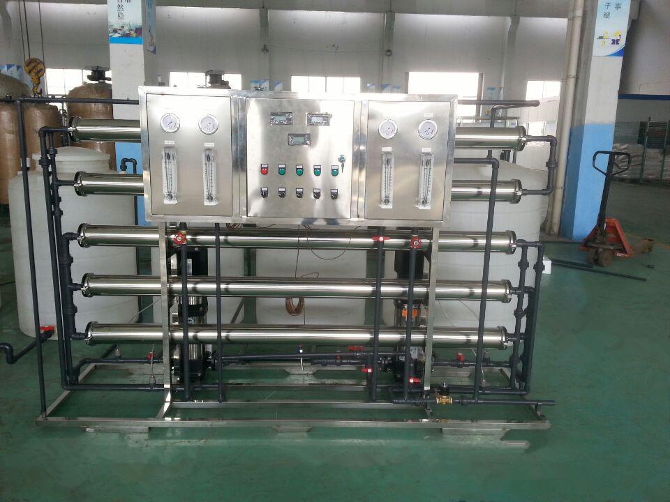 广东水处理设备工业去离子水处理反渗透净水设备 免费提供方案