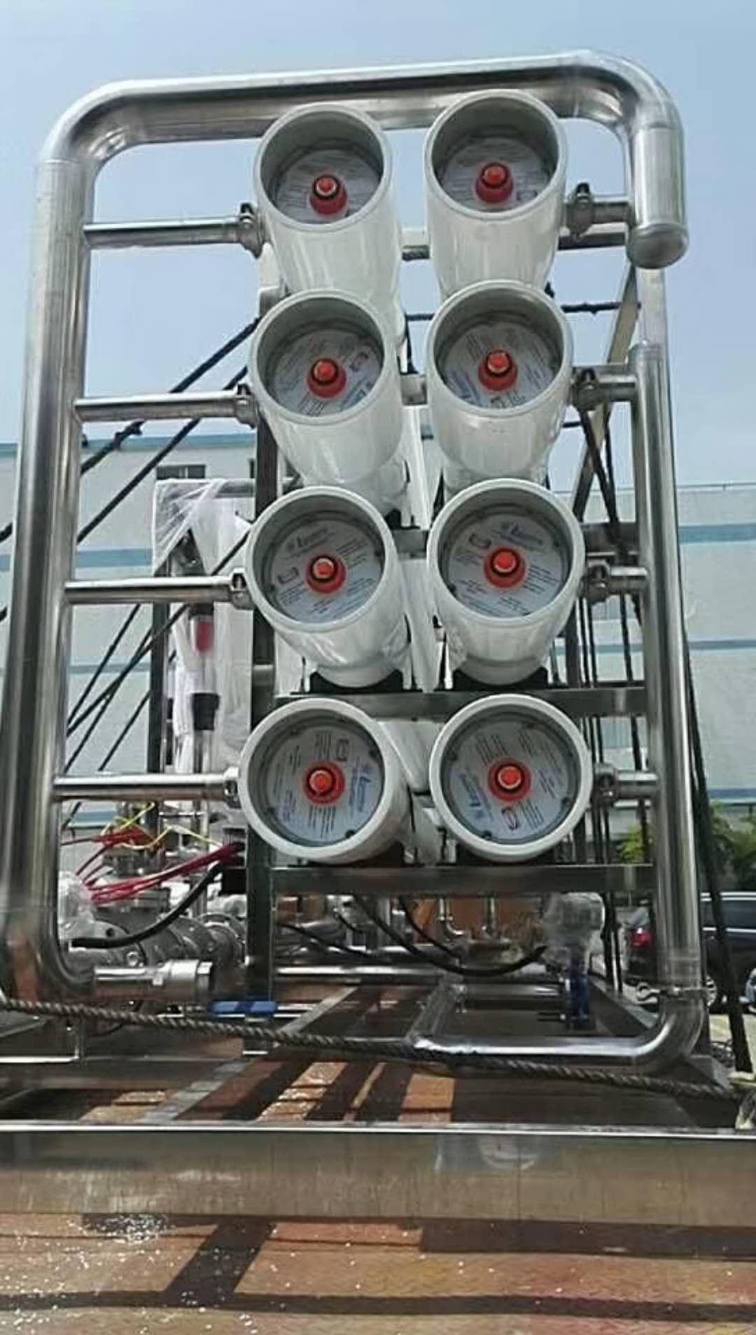 大型工业去离子水反渗透净化水处理优选东莞市水视界环保科技