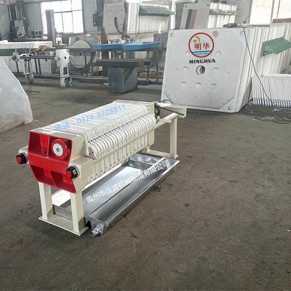 移動方便320小型壓濾機,操作簡單,全套污泥,污水處理