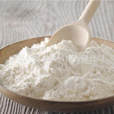 广州减肥产品OEM代加工公司排名|广州名声好的OEM加工厂在哪里